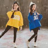 女童衛衣寬鬆長袖2018新款洋氣中大童兒童上衣韓版秋裝套裝潮