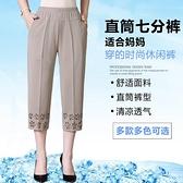 中老年人女7分褲夏季薄款鬆緊高腰彈力奶奶裝七分褲寬鬆媽媽褲子 快速出貨