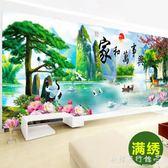 十字繡  十字繡滿繡客廳簡單線繡家和萬事興山水畫風景迎客鬆中國 『歐韓流行館』
