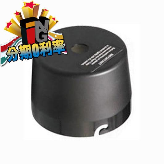 elinchrom [EL26124] 燈頭保護蓋 華曜公司貨 信用卡分期0利率