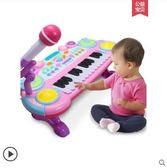 電子琴兒童電子琴寶寶早教音樂多功能鋼琴玩具帶麥克風女孩初學者1-3歲igo 伊蒂斯女裝