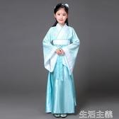 表演服 兒童古裝仙女裙裝漢服公主貴妃改良小女孩影樓表演寫真舞蹈演出服 生活主義