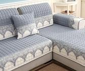 沙發套 沙發墊四季通用防滑坐墊子現代簡約全包萬能沙發套罩高檔加厚TW【快速出貨八折搶購】