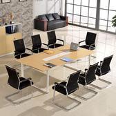 辦公家具現代老闆桌辦公桌簡約時尚大班台經理桌主管桌老闆桌椅igo   酷男精品館