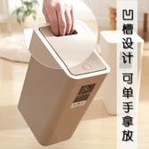 垃圾桶垃圾桶帶蓋家用衛生間廢紙桶客廳創意長方形廁所有蓋按壓式拉圾筒 春季新品