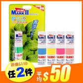 泰國 酷比涼 二合一清新薄荷精油棒 2c.c.隨機出貨不挑款/色 ◆86小舖 ◆ 八仙薄荷棒