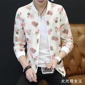 防曬衣 外套夏季新款韓版潮流青少年修身超薄款帥氣透氣衣服 sxx3291 【大尺碼女王】