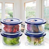 冰箱冷藏水果保鮮盒玻璃冷凍食品留樣盒打包碗透明小號家用套裝 ys9122 『毛菇小象』