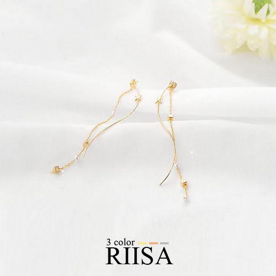 【正韓】星光閃爍精緻造型耳環 3色-梨衣莎