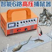 貓助手老鼠夾捕鼠器家用電子高壓全自動電貓滅鼠抓老鼠捉耗子神器 igo 小宅女大購物