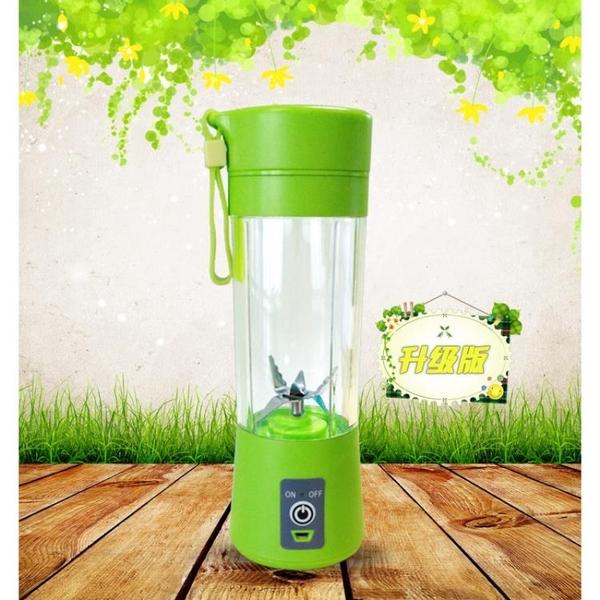 迷你家用榨汁機學生充電果汁杯USB便攜式寶寶輔食水果榨汁檸檬杯YYJ 易家樂