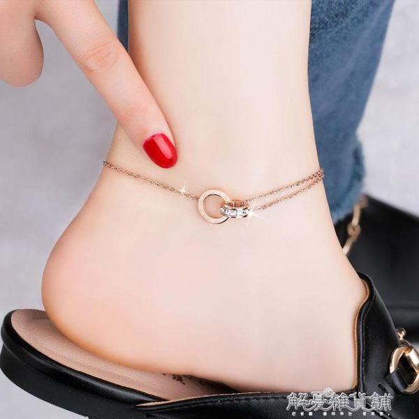 玫瑰金雙環鈦鋼腳鍊女不掉色韓版簡約性感學生腳踝鍊森系足鍊飾品 解憂雜貨鋪