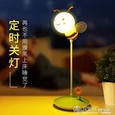 小夜燈蜜蜂LED小夜燈USB可充電式移動創意可愛韓版個性臥室床頭迷你台燈igo夏洛特居家