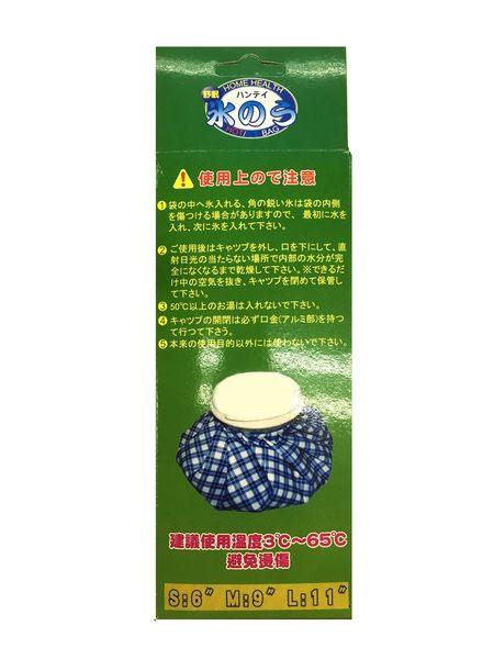 【健康購】多功能冰溫袋 六吋