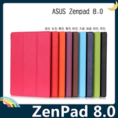 ASUS ZenPad 8.0 Z380C/KL 多折支架保護套 類皮紋側翻皮套 卡斯特 超薄簡約 平板套 保護殼