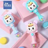 手搖鈴嬰兒玩具0-1歲音樂節奏棒新生兒童搖鈴寶寶3-6-12個月益智  XY1237   【男人與流行】