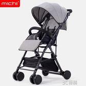 宓馳嬰兒推車超輕便攜可坐可躺摺疊高景觀嬰兒童車寶寶BB手推傘車 3C優購igo