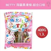 果凍 零食 糖果 BETTY 蒟蒻果凍條-綜合口味