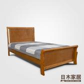 【日木家居】Reynold雷諾單人3.5尺實木床台/床架