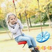 兒童圓盤感統鞦韆室內外家用攀爬戶外便攜蕩鞦韆繩【淘嘟嘟】