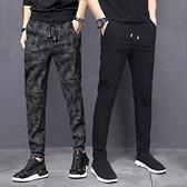 褲子 運動褲寬鬆秋冬季男士褲子加絨加厚休閒長褲修身韓版迷彩直筒工作 宜品