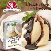 日本 森永 舒芙蕾鬆餅粉 (附糖粉) 170g 舒芙蕾 鬆餅粉 煎餅粉 蛋糕粉 鬆餅 甜點