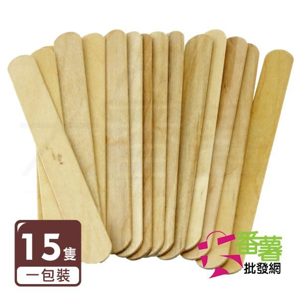 大冰棒棍(15隻)/咖啡棒 調和棒 [ 大番薯批發網 ]