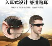 智慧眼鏡 智慧藍牙通話偏光太陽眼鏡耳機多功能無線夜視入耳頭戴式超長待機 99免運 全館免運
