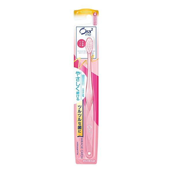 Ora2微觸感牙刷(超軟毛)1入-顏色隨機出貨
