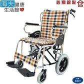 【海夫健康生活館】必翔 手動輪椅 看護型/折背/折疊/18吋座寬(PH-184AF)