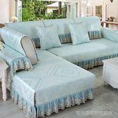 冰絲涼席沙發墊歐式夏季涼席涼墊夏天客廳沙發竹涼席防滑坐墊  Cocoa