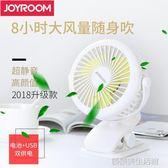 USB小風扇迷你可充電學生宿舍床上靜音隨身便攜式手持拿辦公室桌面