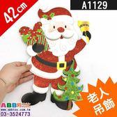 A1129☆老人拿禮物盒吊飾#聖誕節#聖誕#聖誕樹#吊飾佈置裝飾掛飾擺飾花圈#圈#藤