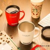 不銹鋼保溫馬克杯咖啡帶蓋勺情侶杯子辦公室【時尚大衣櫥】