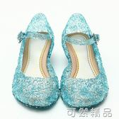新款夏季女童洞洞涼鞋藍色水晶鞋公主鞋子白色鞋 可然精品