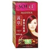 SOFEI舒妃草本護髮染髮霜(茜草)-5.5茜草紅褐【康鄰超市】