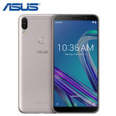 ASUS ZENFONE MAX PRO 4G+128G智慧型手機ZB602KL-銀【愛買】