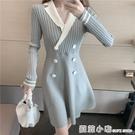 長袖針織洋裝女秋冬2020新款翻領拼色雙排扣修身洋氣毛衣西裝裙 蘇菲小店