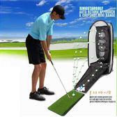 高爾夫揮桿練習器切桿練習網套裝 室內外家庭切球練習器訓練器
