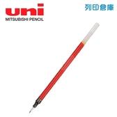 UNI 三菱 UMR-1 紅色 0.38超細鋼珠筆芯 1支