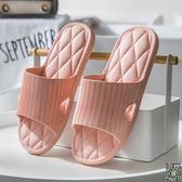 拖鞋 拖鞋女家用夏季室內防滑家居家軟底洗澡拖情侶浴室涼拖鞋男士夏天 6色