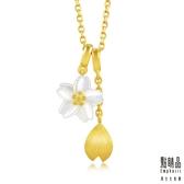 點睛品 吉祥系列 淡雅白櫻花 珍珠黃金吊墜