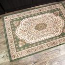 范登伯格 紅寶石輕柔絲質感地毯-踏墊-門墊-盛典(綠)-70x105cm