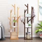 簡易衣帽架實木落地式簡約現代臥室掛衣架房間置物架衣服架子家用  ATF青木鋪子