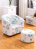兒童沙發布藝懶人椅子