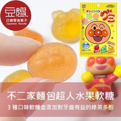 【豆嫂】日本零食 不二家麵包超人水果軟糖