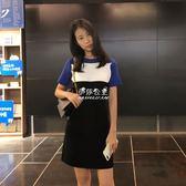 針織洋裝  洋裝女中長款學生韓版顯瘦寬鬆直筒短袖撞色針織裙子 『伊莎公主』