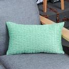 蒂綠緞影抱枕套30x50-生活工場