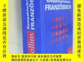 二手書博民逛書店Collins罕見Kompaktwörterbuch Französisch (Dictionary)Y721