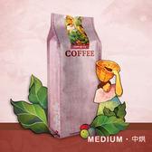 【鍾愛咖啡】現烘咖啡豆 - 中烘培 1磅